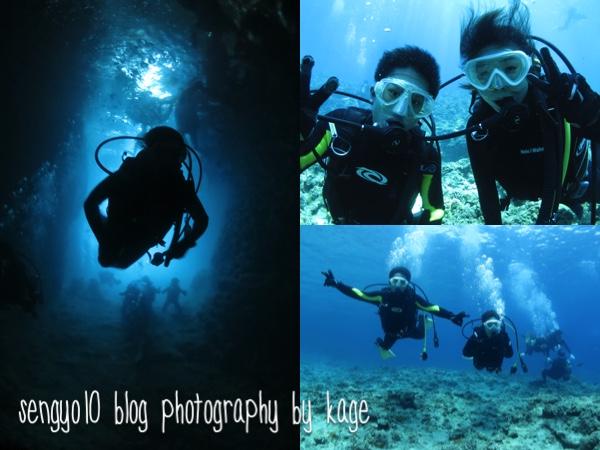沖縄スキューバライoセンス取得|海洋実習