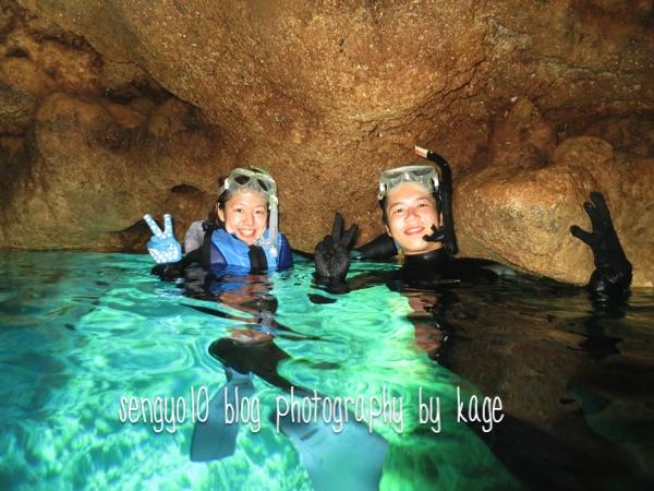 沖縄シュノーケル|青の洞窟2