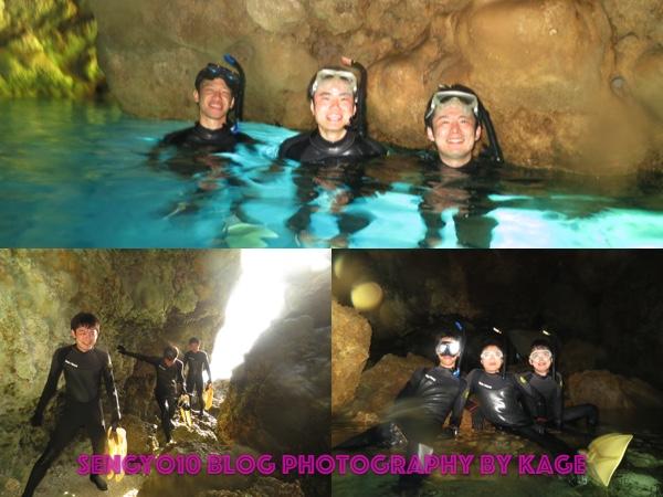 早朝★青の洞窟シュノーケル|Iくんチーム1