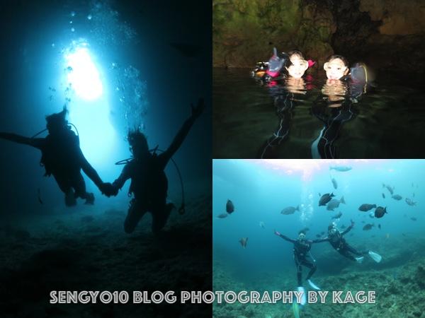 青の洞窟体験ダイビング|2017年6月16日−1
