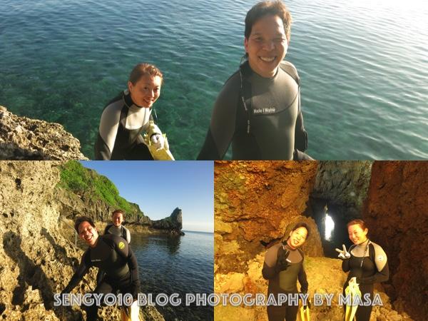青の洞窟ツアー|画像1