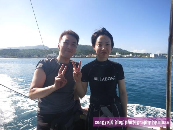 リピーターSさんご夫婦と水納島&瀬底島でボートダイビング!