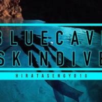 早朝★青の洞窟スキンダイビング!神秘的な光を見ながらスキンダイビング