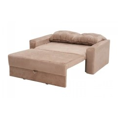 Sofa Cama Walmart Brasil Second Hand Multiyork Bed Sofá Retrátil 2 Lugares Hebe Matrix Bege