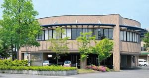 三友堂リハビリテーションセンター