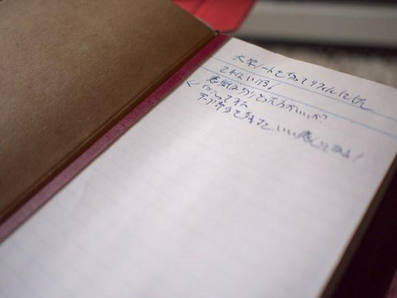 大学ノートをトラベラーズノートのリフィルに