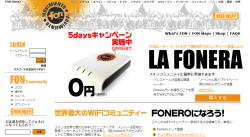 FON.png
