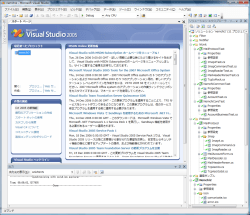 vista-vs2005.png