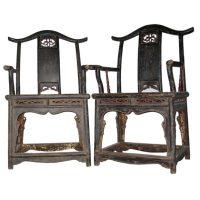 Shanxi Scholar's Cap Arm Chair at 1stdibs
