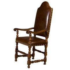 Rocking Chair Antique Styles Lycra Covers Adelaide Spanish Baroque Armchair At 1stdibs