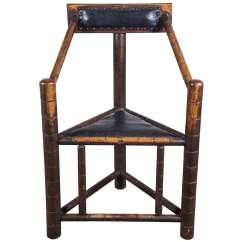 American Leather Swing Chair Rocking Papasan Turner At 1stdibs