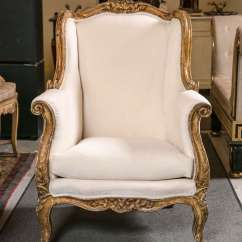 French Bergere Chair Office That Rolls On Carpet Pair Of Vintage Rococo Style Wingback