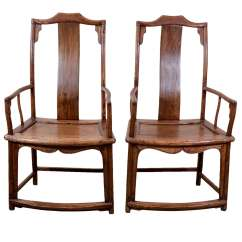 Stool Chair In Chinese Accent Chairs Uk Antique Officials At 1stdibs