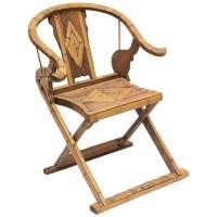 Bamboo Folding Chair at 1stdibs