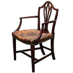 Vintage Arm Chair Dining Room End Chairs Antique George Iii Shield Back At 1stdibs