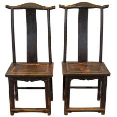 Stool Chair In Chinese Folding Enclosure Pair Of Antique Hat Chairs At 1stdibs