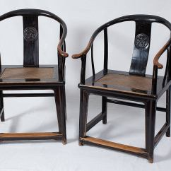 Stool Chair In Chinese Wedding Covers Or Not Excellent Pair Of 17th Century Ming Dynasty