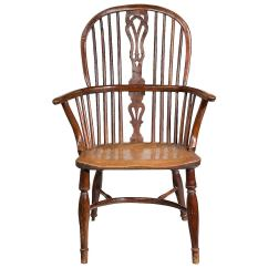 Windsor Back Chairs For Sale Home Goods Leather Mid 19th Century Yew Tree Chair At 1stdibs