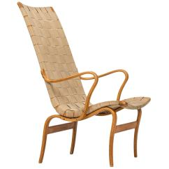Swedish High Chair Carved African Birthing Bruno Mathsson Back Eva Produced By Karl