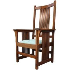 Dillon Chair 1 2 Swivel Gold Base Frank Lloyd Wright Style Armchair At 1stdibs