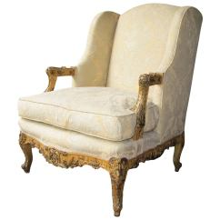 Bergere Chairs For Sale Recaning Houston Beautiful Louis Xiv Style Chair At 1stdibs