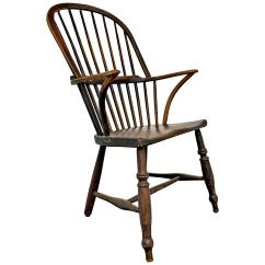 Antique Windsor Chairs Armchairs Harvey Norman And Vintage 157 For Sale At 1stdibs Late 18th Century English Chair