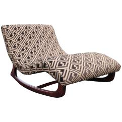 Adrian Pearsall Rocking Chair Desk Footrest Wave Chaise In Walnut Base