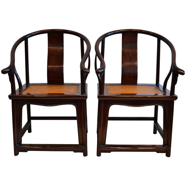 Pair of Early Chinese Horseshoe Back Arm Chairs at 1stdibs