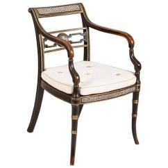 Elbow Chair Stool Ab Rocker A Regency Black Painted At 1stdibs