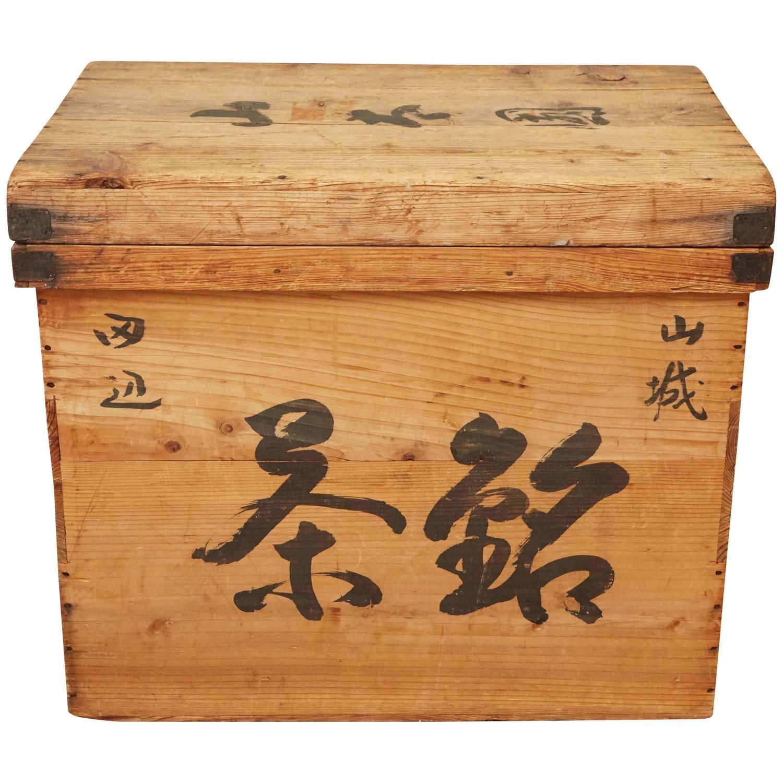 Vintage Japanese Tea Box At 1stdibs
