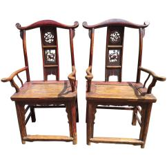 Stool Chair In Chinese Fire Pit And Adirondack Chairs Antique Furniture