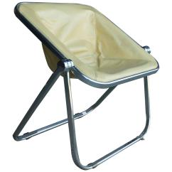 Folding Chair Leather Zero Gravity Big Lots Plona For Sale At 1stdibs
