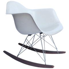 Eames Rocking Chair Covers Dark Grey Charles And Ray Rar For Herman Miller