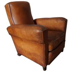 Distressed Leather Desk Chair Zero Gravity Recliner Art Deco French Cognac Club