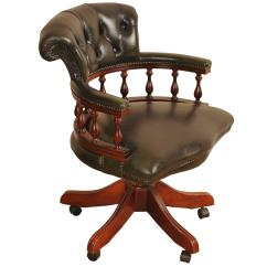 Leather Chairs For Sale Lazy Boy Rocking Chair Captains Tub Swivel Office Desk Seat