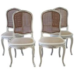 Cane Back Dining Chair Weave Rope Bottom Set Of Four Louis Xv Style French Painted