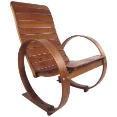 Vintage Rocking Chairs Catalina Lounge Chair Studio Made For Sale At 1stdibs