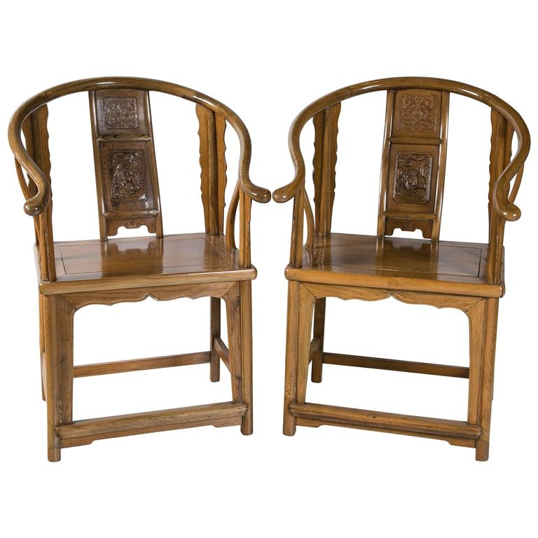 Antique Chinese Horseshoe Chairs, 19th Century For Sale at