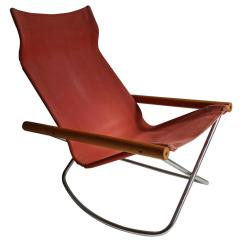 Foldable Rocking Chair Glider Cushion Covers Takeshi Nii Ny Folding At 1stdibs