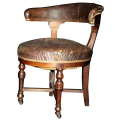 Shoe Shaped Chair Wayfair Kitchen Chairs With Arms Victorian Worn Captains For Sale At 1stdibs