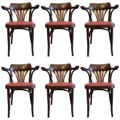 Bent Wood Chair New Padding For Dining Room Chairs Six Bentwood By Drevounia Czech Republic 1950s Sale At