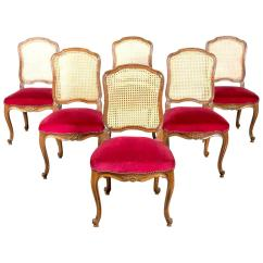 Cane Back Chairs Antique Calming Vibrations Baby Chair Set Of Six 19th Century French Louis Xv