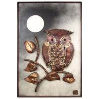 Mid-Century Hammered Metal Wall Art Owl by Alex Kovacs For ...