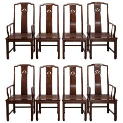 Henredon Asian Dining Chairs Chair Covers For Wedding Ebay Set Of Four Chinese Ming By At 1stdibs Sale