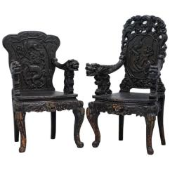 Antique Chinese Dragon Chair Black Resin Chairs Nz Pair 19th Century Qing Dynasty Carved Rosewood Throne For Sale