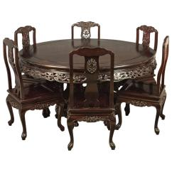 Chinese Rosewood Dining Table And Chairs Chair For Beauty Parlour Traditional Oriental Set Of Six Carved Suite Sale