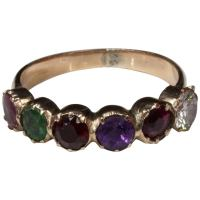 Ruby Emerald Garnet Amethyst Diamond Regard Antique Ring