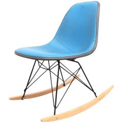 Turquoise Leather Chair And Ottoman Modern Living Room Chairs Rare On Eames Rsr At 1stdibs