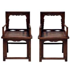 Antique Chinese Dragon Chair Swivel Recliner Chairs Leather Pair Of Ming Rose 19th Century At