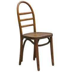 Bent Wood Chair Ergonomic Tall Person Thonet Bentwood Ladder Back At 1stdibs